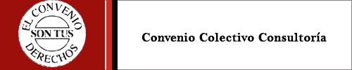 Convenio Colectivo Consultoría